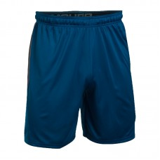 Under Armour Challenger II Short 488
