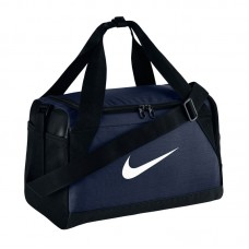 Nike Brasilia Training Duffel Bag Size. XS  410