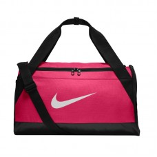 Nike Brasilia Training Duffel Bag Size. S  644