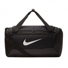 Nike Brasilia Training Duffel Bag 9.0 Size. S  010