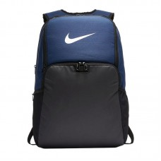 Nike Brasilia Training Extra Large 410