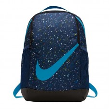 Nike Brasilia Backpack Junior 474