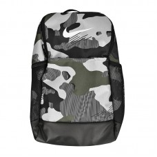 Nike Brasilia Backpack 9.0 077