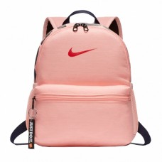 Nike Brasilia JDI Junior 697