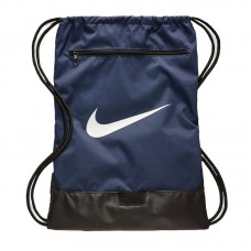 Nike Gymsack Brasilia 9.0 410