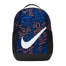 Nike JR Brasilia 492