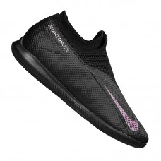 Nike Phantom Vsn 2 Academy DF IC 010